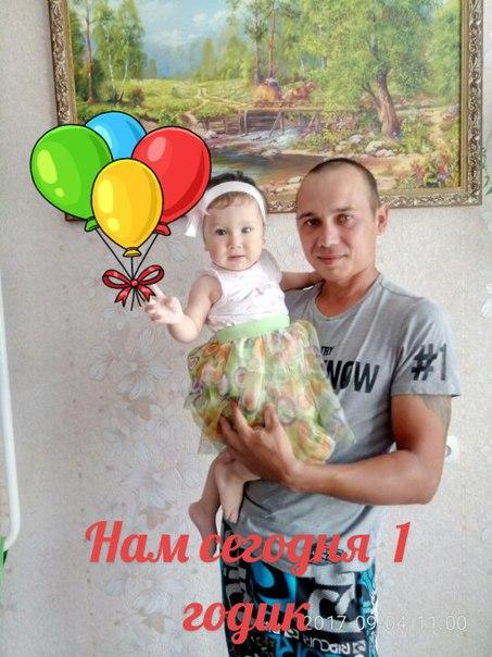 Фото №456239055 со страницы Ильи Айбашева