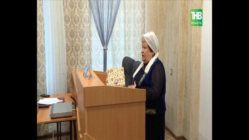 Башкортостанның Салават шәһәрендә Ак калфак оешмасының күчмә утырышы узды
