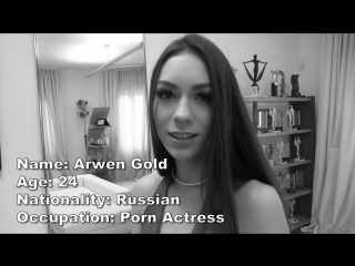 2 arwen gold / откровенный кастинг рокко #9 [2017, anal, pov, russian girl, latina, porno/порно, hd 1080p]