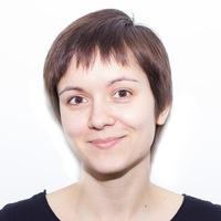 Наташа Шаварина  марсианка