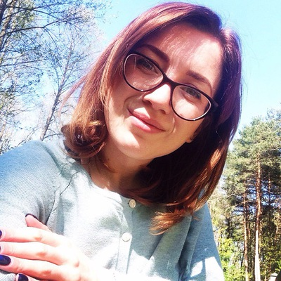 Ірина Карпенко