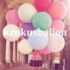Крокус Шарики (воздушные шары и гелий)
