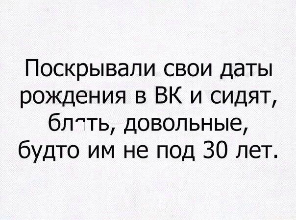Ольга Долматова | Витебск