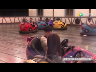 [VIDEO] 170206 Lay Playing Bumper Cars @