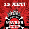 Havana Club (ska band)