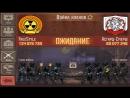 FreeStyle vs. Асгард-Смерш