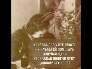 автор Татьяна Степанова
