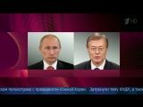 Владимир Путин поздравил Мун Джэина с избранием на пост президента Южной Кореи