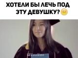 Ваше мнение...#вайн #видео #смешно #vine #юмор #прикол #мило #юморист #ржака #приколы #смех #шутка #ржач #мем #LOL #fail #fail
