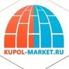 KUPOL-MARKET.RU | КУПОЛЬНЫЕ КОНСТРУКЦИИ