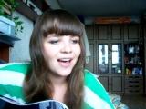 девушка поет армейскую песню под гитару 14 тыс. видео найдено в Яндекс