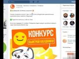 Итоги конкурса 22.10.2017 г.
