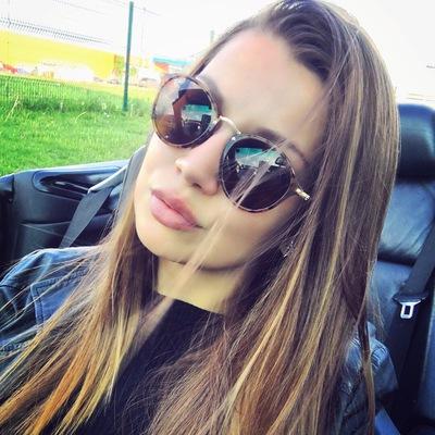 Katerina Kucherova