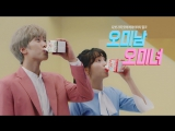 [CF] 오미남오미녀 Milk (15 sec) - Конмён, Чон Хёсон