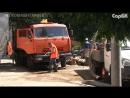 На Чернышевского снова коммунальная авария