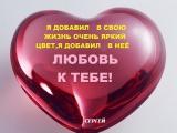 ПОЛИНКА ДЛЯ ТЕБЯ МОЯ ЛЮБИМАЯ!!!!!!!