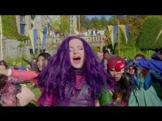 Музыкальное видео фильма «Наследники 2 — Descendants 2». 2017.
