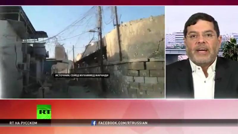 Иракцы возлагают ответственность за разрушения в Мосуле на США