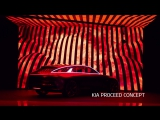 KIA Proceed Concept на IAA 2017