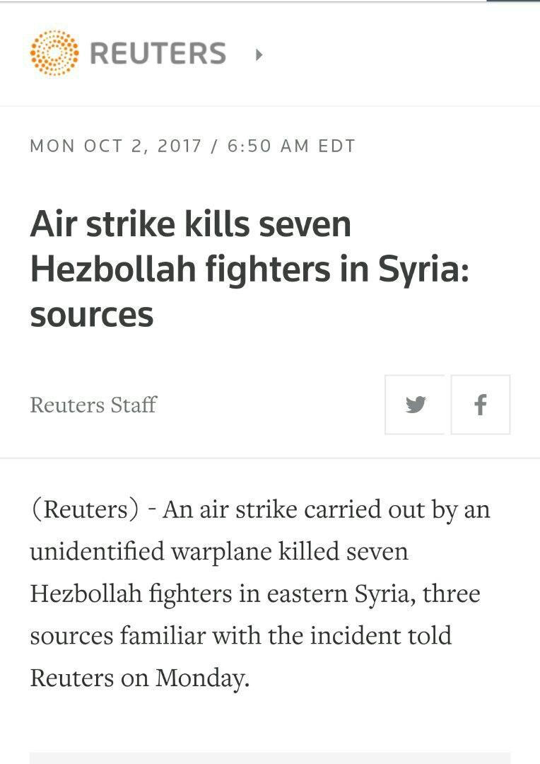 Topics tagged under syria on BIZTPOL 39VY0yL0tlo