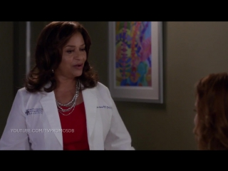 Промо Анатомия страсти (Grey's Anatomy) 13 сезон 12 серия