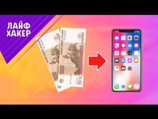 Что будет, если экономить 200 рублей в день