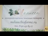 Мелисса. Петрозаводск  - Live