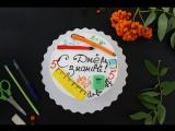 торт на День знаний 2017