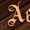 Ресторан-пивоварня «Августин»