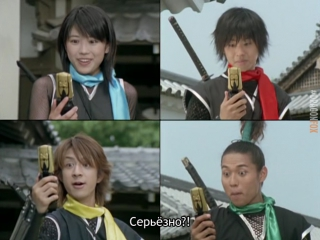 [dragonfox] Mahou Sentai Magiranger - 22 (RUSUB)