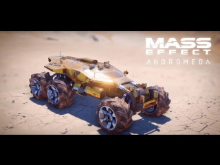 MASS EFFECT™: ANDROMEDA — Бонусы за предзаказ