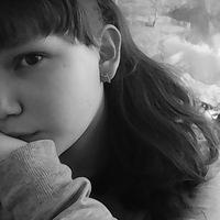 Валерия Уалиева