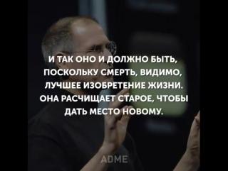 Слова человека, который кое-что понял в этой жизни.