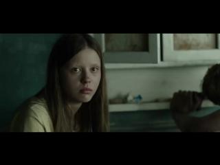 Обитель теней — Русский трейлер (2017)