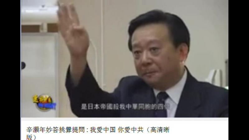 我愛中国 你愛中共--被骗子(中共宣传电视报纸教科书)洗脑洗傻了的没有独立思维能力的硕士博士留学生