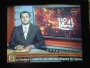 Передача REN-TV,Кубок России 2008