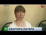 В Иванове «восставшая из мертвых» #мать отсудила у сына квартиру