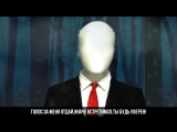 СУПЕР РЭП БИТВА_ Фокси (FNAF) VS Слендер ( Foxy ПРОТИВ Slender)