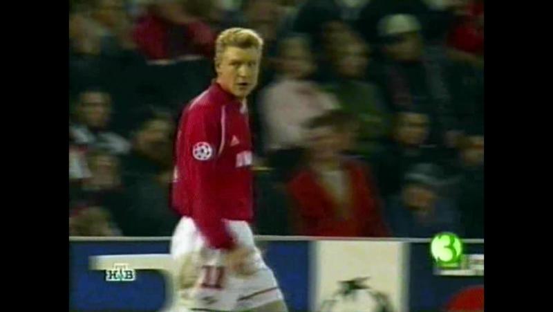 175 CL-2001/2002 Feyenoord - Spartak Moskva 2:1 (31.10.2001) HL