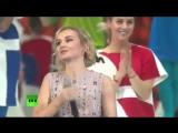 Полина Гагарина - За нашу жизнь (Всемирный фестиваль молодёжи и студентов 2017 -