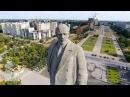 Аэросъемка памятника Ленину у входа в Волго Донской канал Волгоград