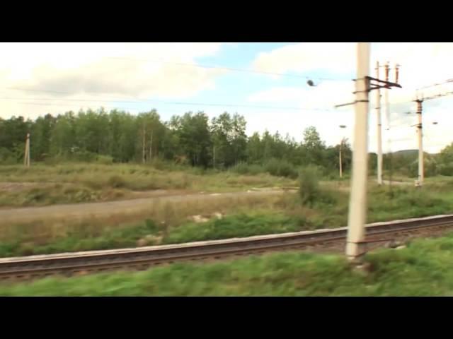 Хинганский заповедник вид из окна поезда от Казачинского тоннеля до Ядрина и Облучья июнь 2016