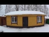 Построить каркасный дом за 300 тыс рублей - невозможное возможно! (СтроимТепло.Ру)