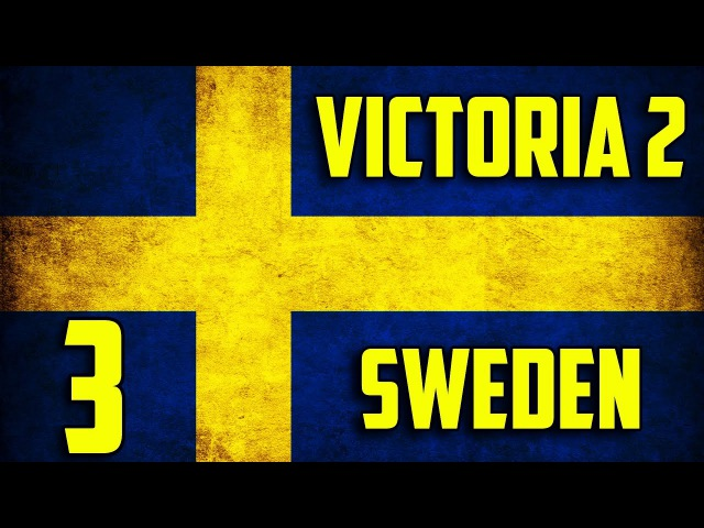 Victoria 2 / Швеция (3) Грабёж Дании