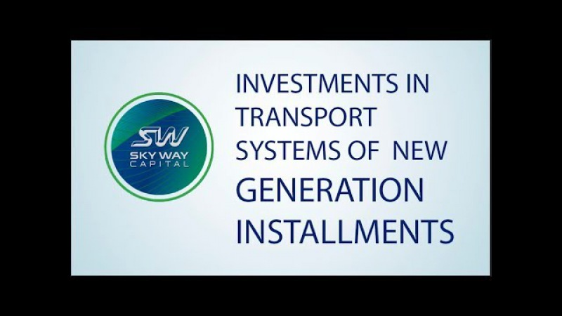 SkyWay Capital Investment Packages in Installments