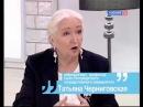 Правила жизни с Татьяной Черниговской