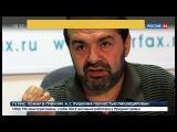 Бесогон ТВ Пернатые сенаторы