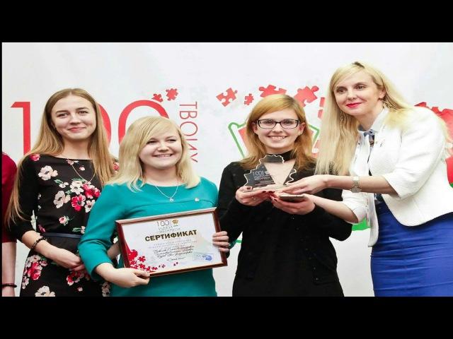 БелГУТ-ТВ. Напутствие первокурсникам 2017