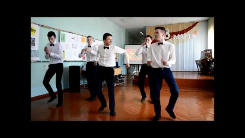 Танец-подарок от горячих парней на 8 марта!
