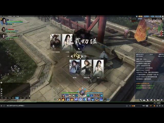 Nghịch Thủy Hàn_逆水寒OL - [3V3] CBT